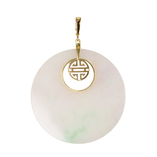 GIA Certified Jadeite Jade Round Hololith Yellow Gold Pendant