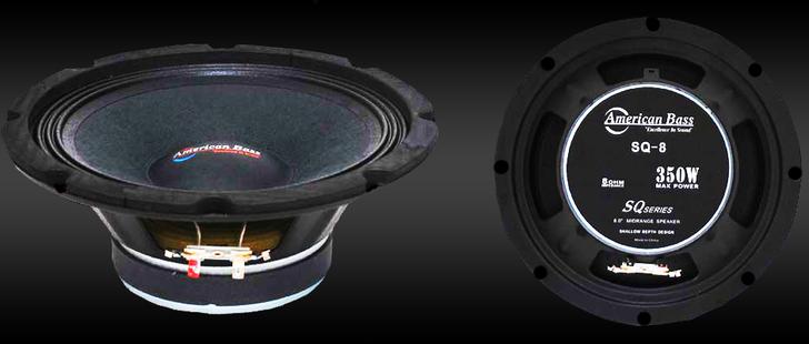 American Bass SQ8 Midrange Speaker