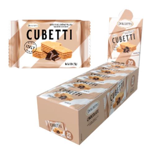 Cubetti Chocolate Wafers 20ct
