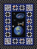Planetary Missions Quilt #1