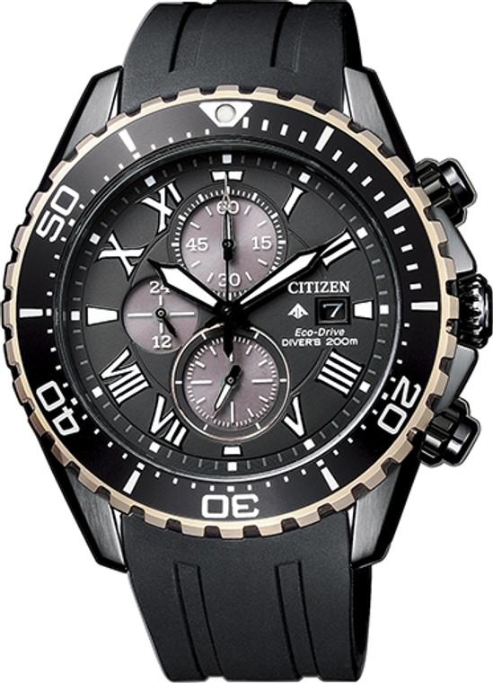 Citizen PROMASTER Diver Limited Edition CA0716-19E