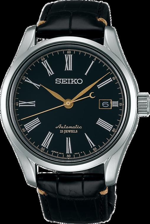 Seiko Presage SARX029 Black Urushi Lacquer Collection