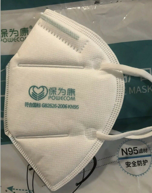 KN95 Face Masks ( FDA APPROVED) Pack/10 - Back in-stock!