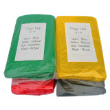 Triage Tarps with Carrying Bag (Set of 4)