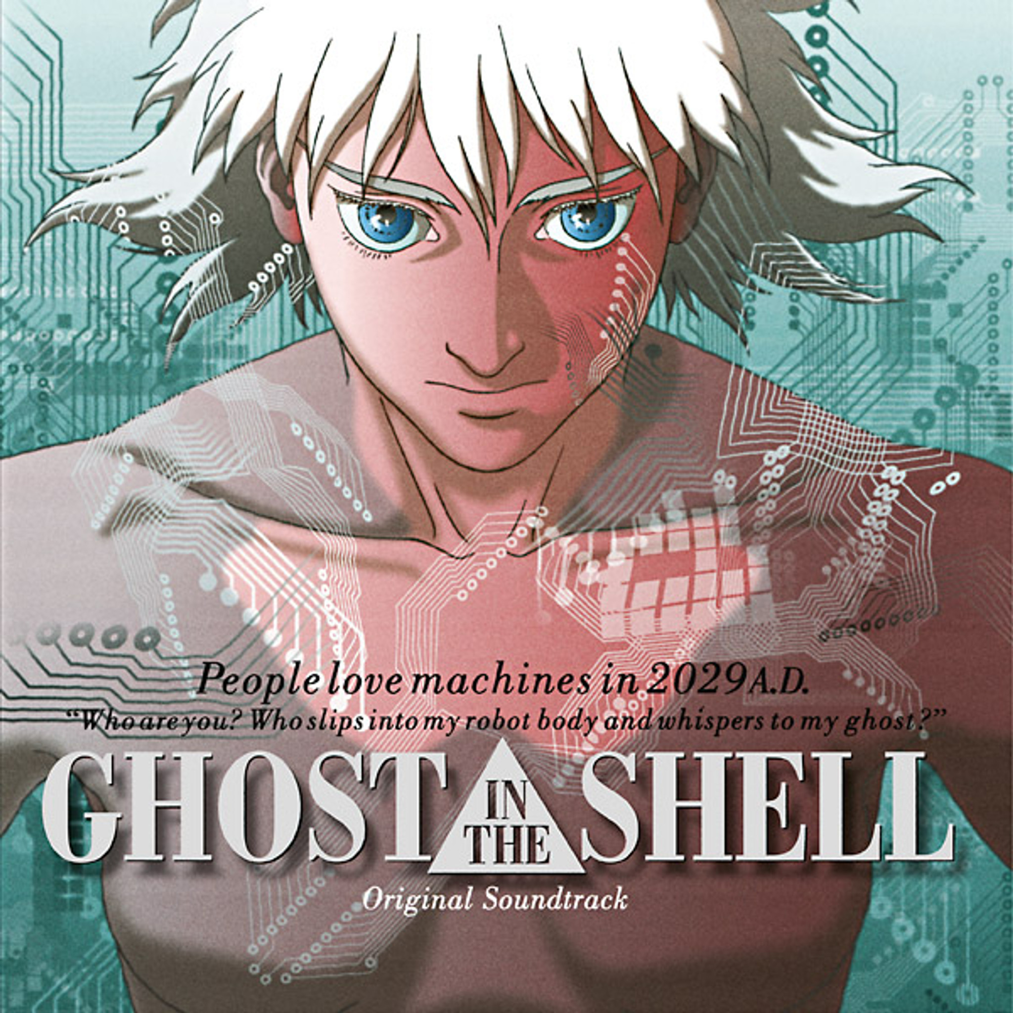 Kenji Kawaii Ghost In The Shell Original Soundtrack Limited Deluxe Edition Lp 7 Two Headed Dog