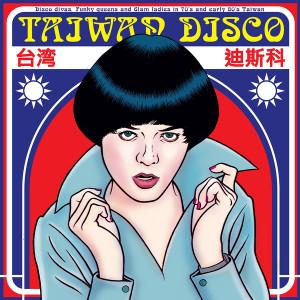 V/A: Taiwan Disco LP