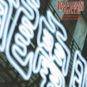 KUNIAKI HAISHIMA: Kowloon's Gate OST LP