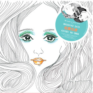 MASAHIKO SATOH: Kayobi No Onna LP