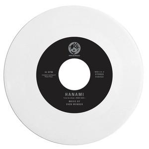 """SVEN WUNDER: Wabi Sabi 7"""" (White Vinyl)"""