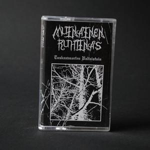 MUINAINEN RUHTINAS: Valtaistuin Cassette