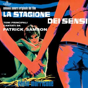 ENNIO MORRICONE: La stagione dei sensi (Original Motion Picture Soundtrack) (UK/EU RSD Exclusive) LP