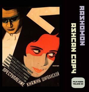 RASHOMON: Ashcan Copy - Film Music Vol. III (Colored Vinyl) LP/CD Set