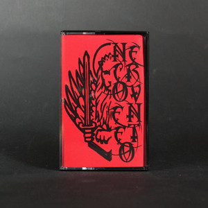 A:S: Necroveneto Cassette
