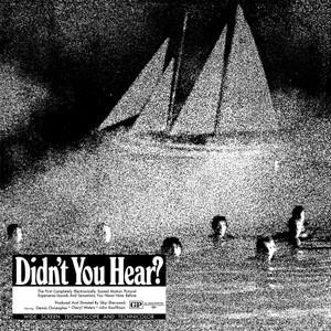 MORT GARSON: Didn't You Hear? (Silver Vinyl) LP