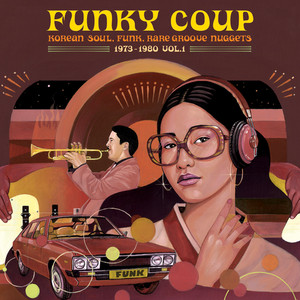 V/A: Funky Coup: Korean Soul, Funk & Rare Groove Nuggets 1973-1980, Vol. 1 (Pink Vinyl) 2LP