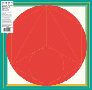 SOMEI SATOH: Emerald Tablet / Echoes LP