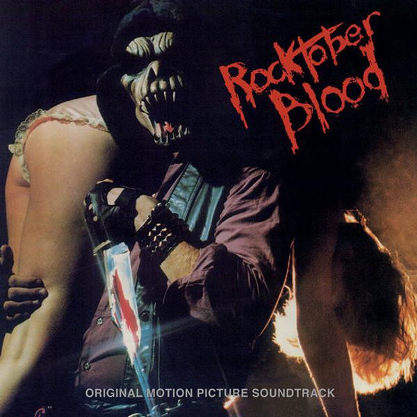 V/A: Rocktober Blood (1984 Original Soundtrack) LP