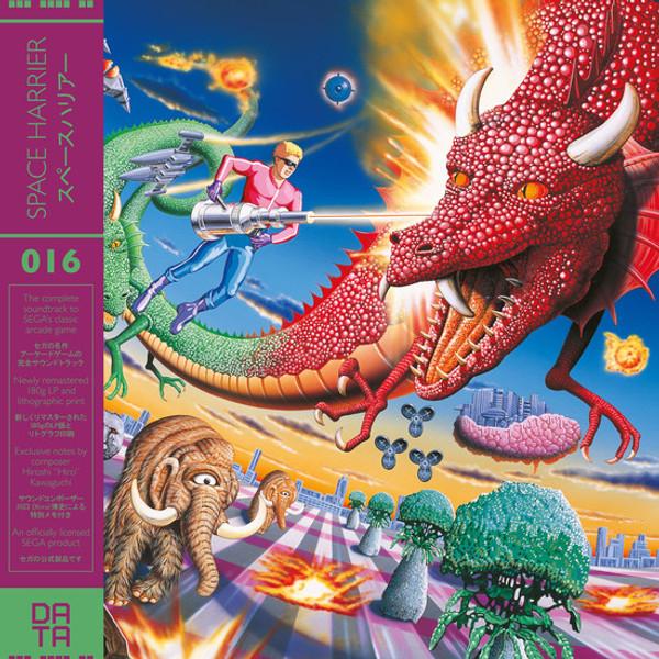 "HIROSHI ""HIRO"" KAWAGUCHI: Space Harrier LP"