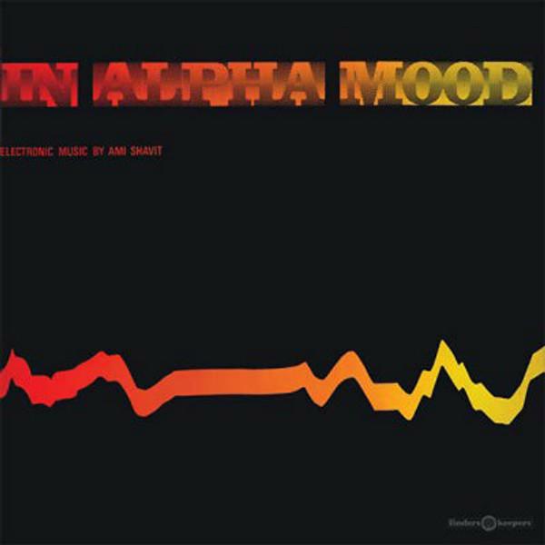AMI SHAVIT In Alpha Mood LP