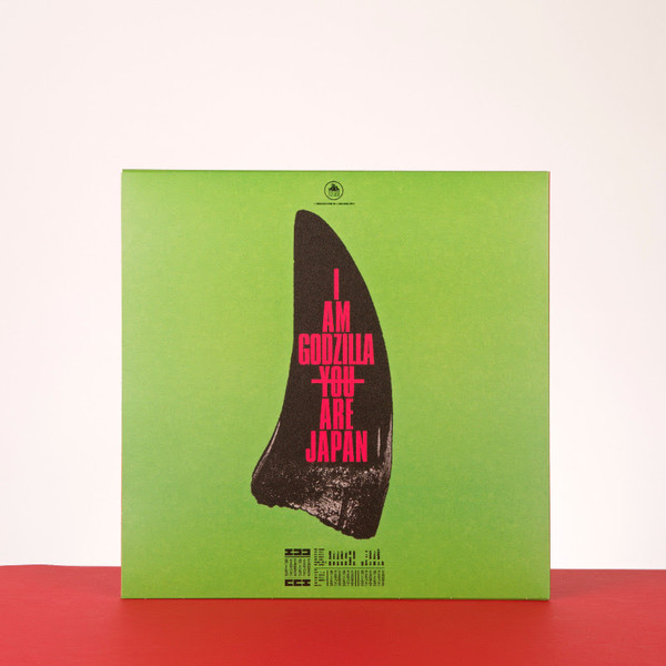 DEADLY AVENGER: I Am Godzilla, You Are Japan LP