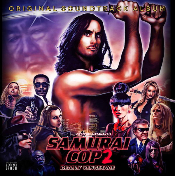 V/A: Revenge Of The Samurai Cop/Samurai Cop (Original Soundtrack) LP
