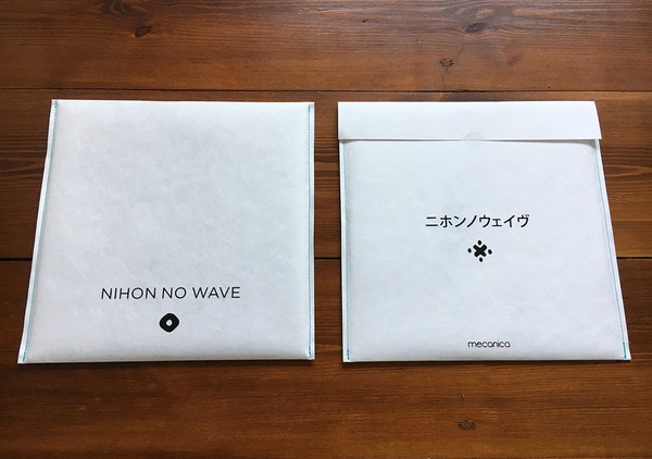 V/A: Nihon No Wave 2LP