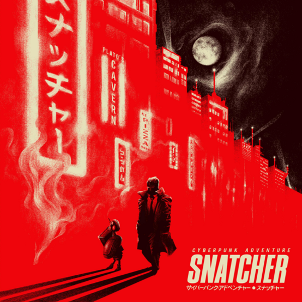 KONAMI KUKEIHA CLUB: Snatcher (Original Videogame Soundtrack) (Blue Vinyl) 2LP