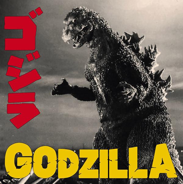 AKIRA IFUKUBE: Godzilla LP