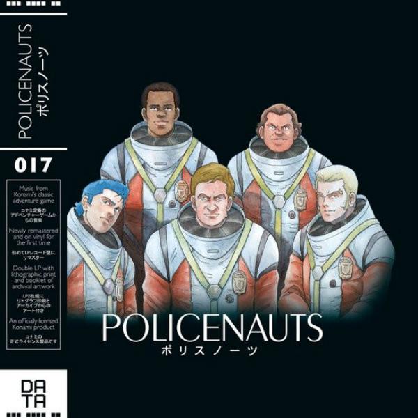 KONAMI KUEIHA CLUB: Policenauts (Original Video Game Sountrack) 2LP