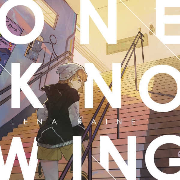 LENA RAINE: Oneknowing LP