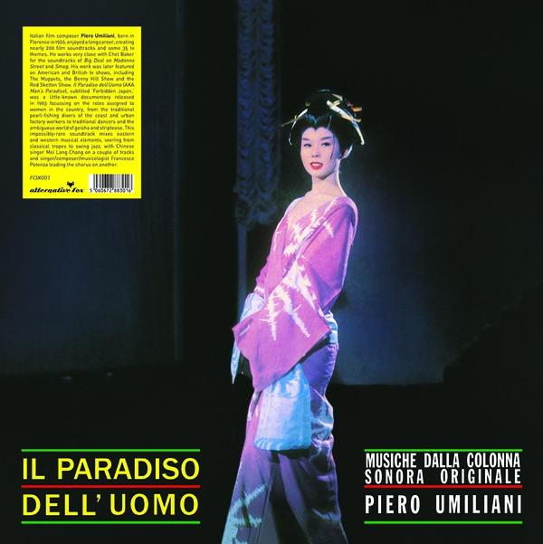 PIERO UMILIANI: Il Paradiso Dell'uomo LP
