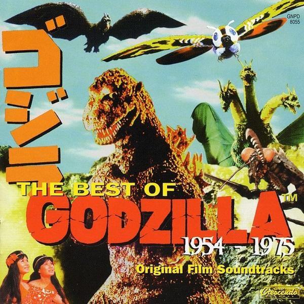 V/A: The Best Of Godzilla 1954-1975 (Original Soundtrack) 2LP