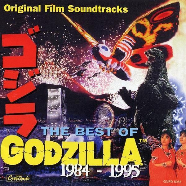 V/A: The Best Of Godzilla 1984-1995 (Soundtrack) 2LP