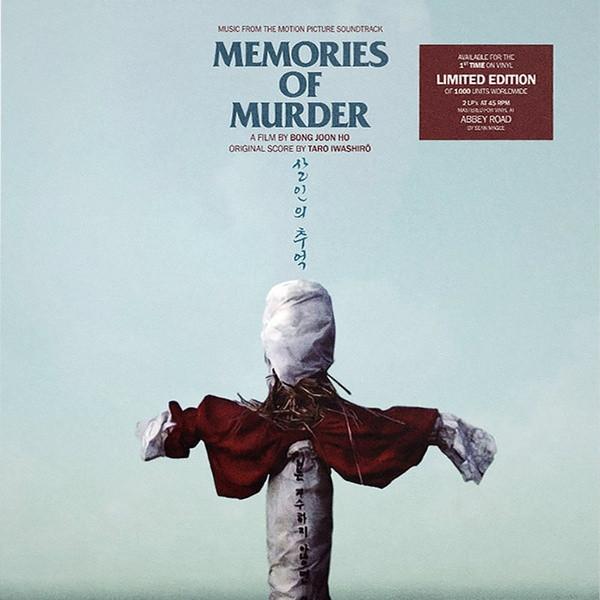 TARO IWASHIRO: Memories Of Murder 2LP
