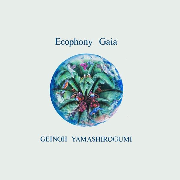 GEINOH YAMASHIROGUMI: Ecophony Gaia 2LP