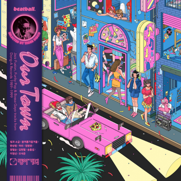 V/A: Our Town: Jazz Fusion, Funky Pop & Bossa Gayo Tracks from Dong-A LP Records