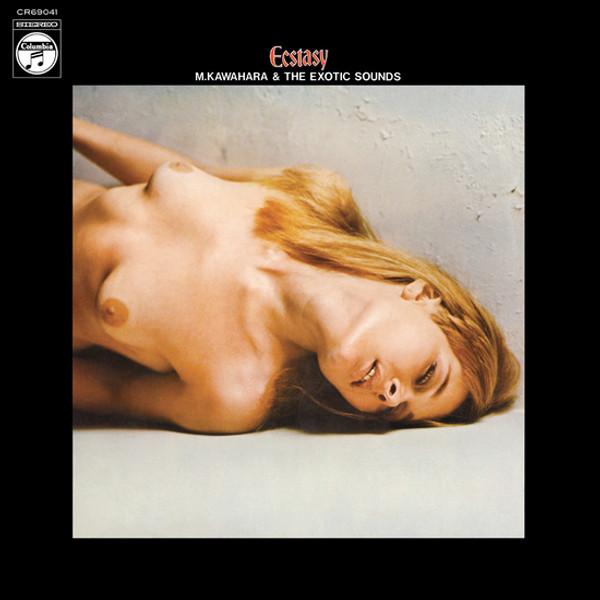ASAMI KAWAHARA & THE EXOTIC SOUNDS: Ecstasy LP