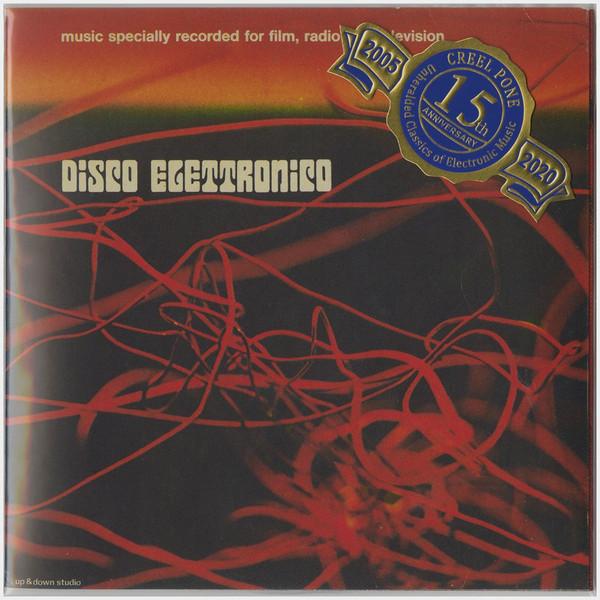 RICCARDO ALLORTO/TORALLO: Disco Elettronico, Suite Elettronica n. 1 CD