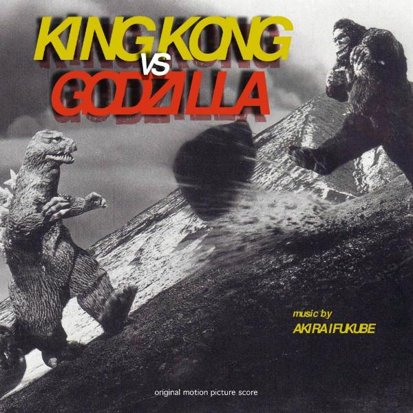 AKIRA IFUKUBE: King Kong vs. Godzilla LP 2021 Repress