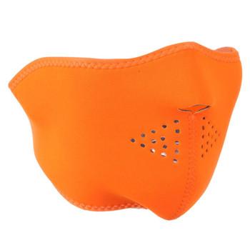 Safety Orange Neoprene Half  Face Mask