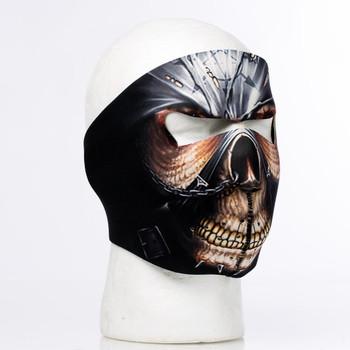 Maiden Neoprene Face Mask