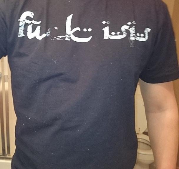 Fuck ISIS Shirt