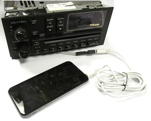 Chrysler Cassette/CD Radios - OEM Car Radios | M&R Electronics