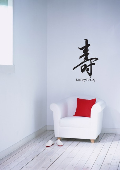 Urban Wall Decals