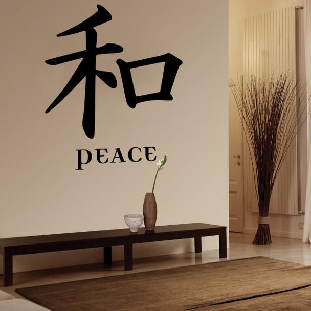 Peace Kanji Wall Decal