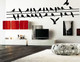 Birds on a Wire Wall Decal 02