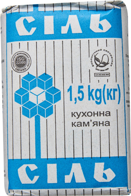 Artemsol  Kitchen Salt 1.5kg
