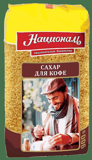 Natsional  Brown Sugar for Coffee 900g