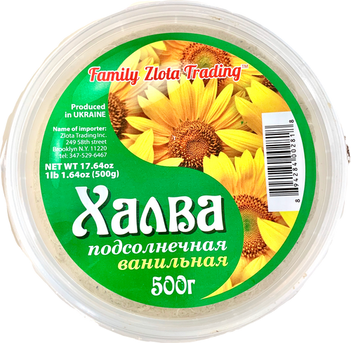 Halva Sunflower Vanilla Family Zlota 500g