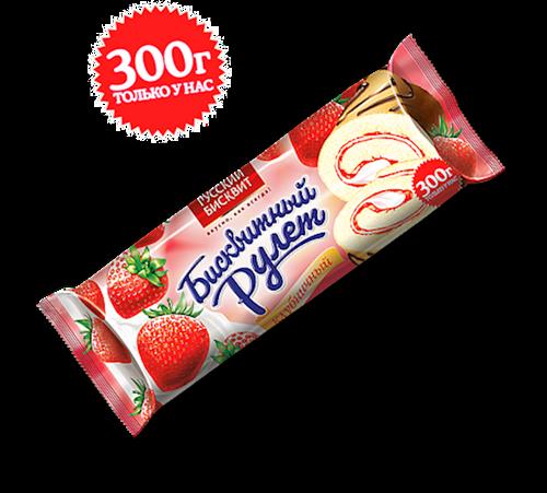 ROLL SPONGE W/STRAWBERRY 300g